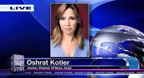 تشديد الحراسة الأمنية على الصحافية اشورات كوتلر