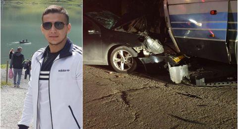 الرامة: مصرع يحيى رايق عطور (20 عامًا) بحادث طرق