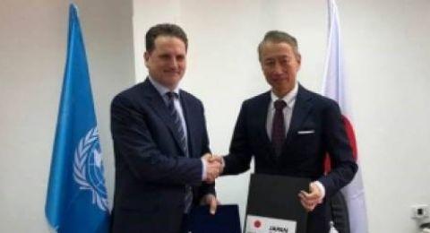 اليابان تتبرع بـ23 مليون دولار لإغاثة لاجئي فلسطين