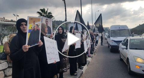 ام الفحم: صرخة رابعة ضدّ القتل والاجرام