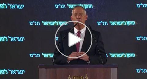 انتخابات إسرائيل.. وذريعة الخطر الإيراني