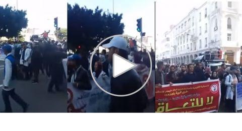 بالفيديو.. مسيرة حاشدة في المغرب تطالب بتحسين وضع العمال