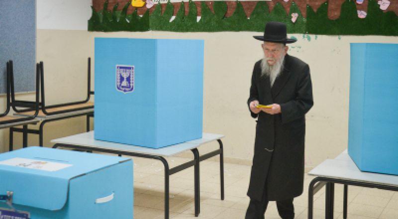 تعرفوا على الأحزاب الإسرائيلية المشاركة في انتخابات الكنيست