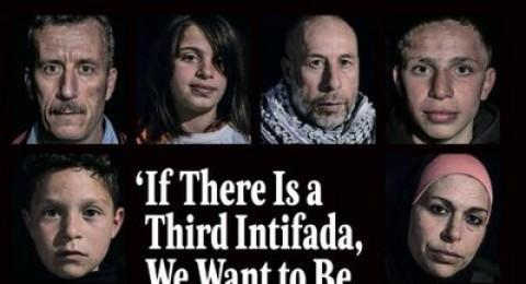 عائلة التميمي في 'نيويورك تايمز' تغضب اسرائيل