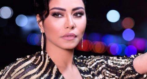 أول تعليق من شيرين عبد الوهاب بعد إيقافها عن الغناء في مصر