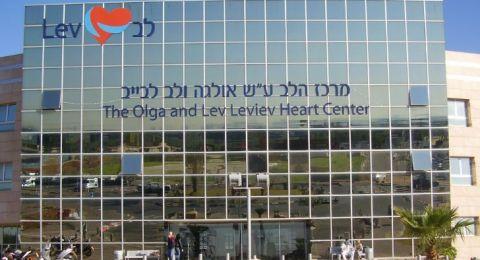تقرير: مستشفى شيبا الإسرائيلي بين أفضل 10 مستشفيات حول العالم