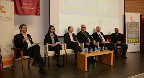 مؤتمر المكانة القانونية لمركز مساواة يشدد على دورنا التاريخي في مواجهة الفاشية والاحتلال والتمييز