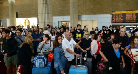 مطار اللد: اغلاق مواقف السيارة التابعة للمطار