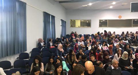 نتائج المسابقة القطريّة للمناظرة في المجتمع العربي والبدوي