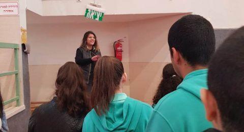 طلاب الإعدادية الحديقة (أ) يافة الناصرة يشاركون بمشروع أرق