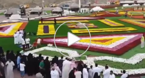 مهرجان الزهور الأول والأكبر في المكة المكرمة