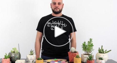 البلاستيك والباطون في ابتكارات جان بول فارس الفنية