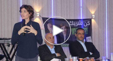 مؤتمر صحفي في الطيرة للإعلان عن تحالف حزب الإصلاح وميرتس