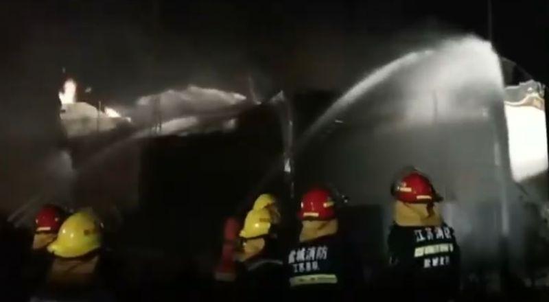 الصين: مقتل 44 شخصا وإصابة 640 شخصًا جراء الانفجار في مصنع للكيميائيات