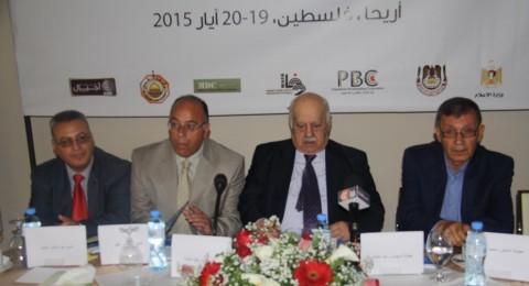 أريحا: افتتاح المؤتمر الثاني حول دور الإعلام في مكافحة الفساد