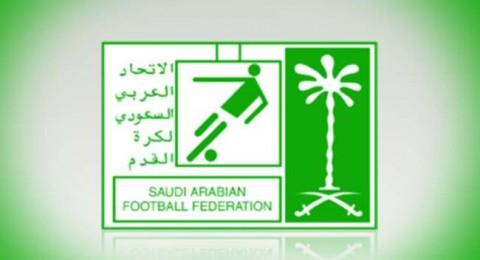 الاتحاد السعودي يحتج على