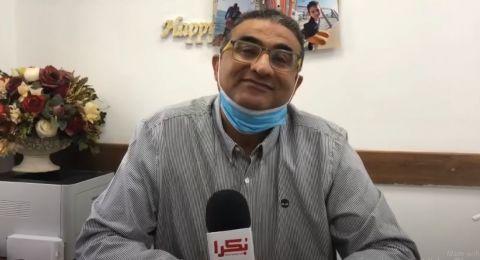 د. محمد مصالحة: لم نخرج بعد من دائرة الخطر، ويجب التقييد بالتعليمات الصحية خلال أيام العيد