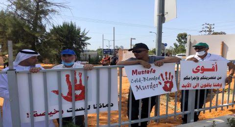 انطلاق المظاهرة أمام مستشفى تل هشومير في أعقاب قتل مصطفى يونس