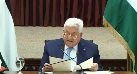 الرئيس: دولة فلسطين اصبحت في حل من جميع الاتفاقات مع اسرائيل بما فيها الأمنية