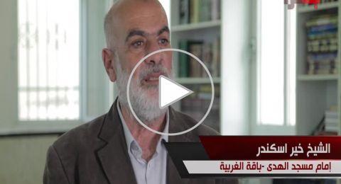 الشيخ خيري اسكندر: