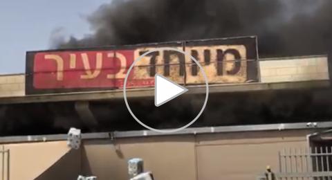 حريق هائل في المنطقة الصناعية في كفر كنا