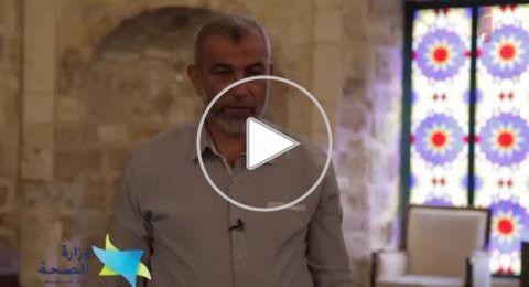 الشيخ رشاد أبو الهيجا: