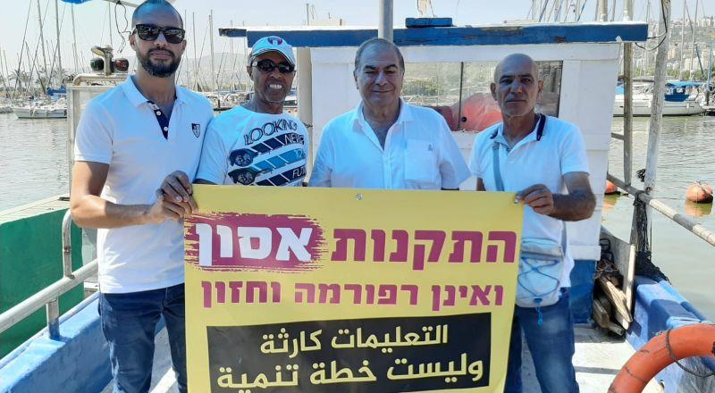 150 صياد يتظاهرون احتجاجا على حظر الصيد  أعيدوا لنا البحر!