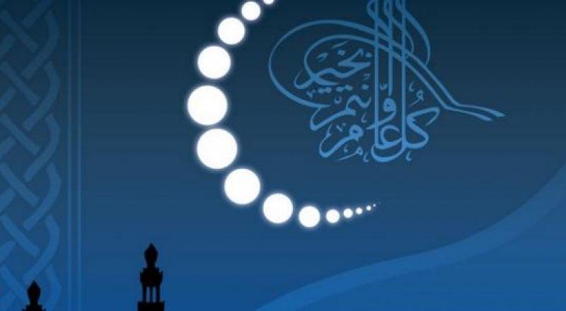 عدد من الدول أعلنت رسميا موعد أول أيام عيد الفطر: الأحد