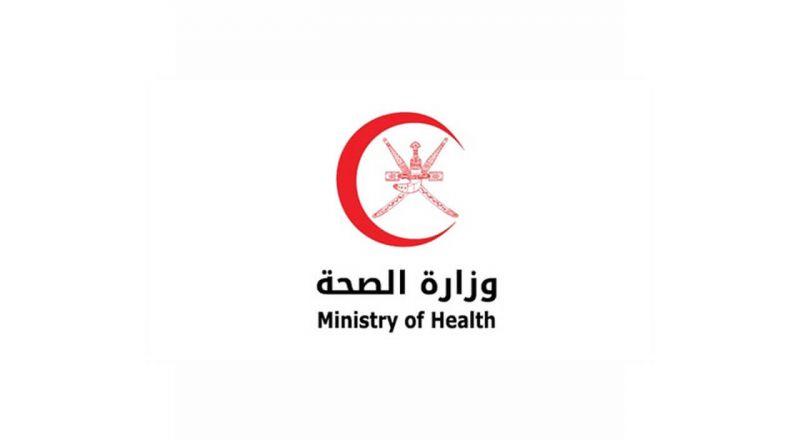 سلطنة عمان تسجل 424 إصابة جديدة بكورونا