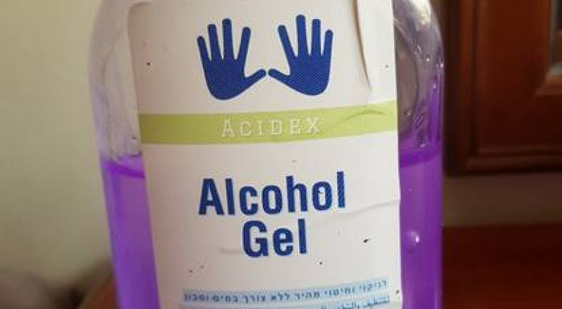 وزارة الصحة تحذّر من استعمال المنتج: Alcohol Gel التابع لشركة ACIDEX