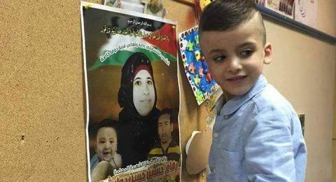 عائلة دوابشة ستتوجه إلى القضاء الدولي لمحاسبة القتلة