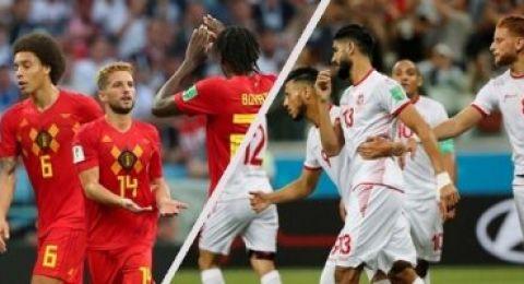 مونديال 2018: تونس تلاقي بلجيكا من اجل انعاش امالها بالتأهل