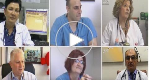 أطباء وطبيبات، ممرضات وممرضين، في رسالة هامة لمواجهة موجة العنصرية التي تجتاحنا