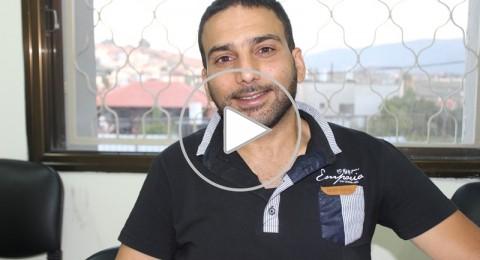 جمعية البيادر ، الجش: نغني لنعزز التعايش