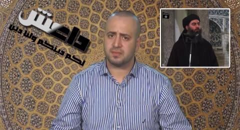 وبعدين - داعش لكم دين ولي دين