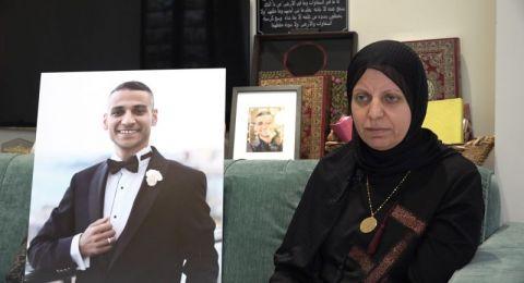 والدة المرحوم عاصم سلطي: يوم الجمعة سنطلق صرخة عاصم ضد الصمت!