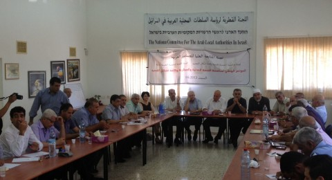 عنوان العامل تطالب رؤساء السلطات المحلية المنتخبين بمنع فصل عمال