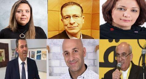 ناشطون سياسيون لبكرا: على قيادة القائمة المشتركة التعامل الحذر والمسؤول في هذه المرحلة الهامة والمفصلية
