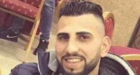 تحقيقات أولية تكشف: الشرطة أعدمت الشاب فارس ابو ناب بدم بارد