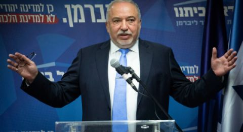 فشل جهود تشكيل حكومة وحدة إسرائيلية وخطاب