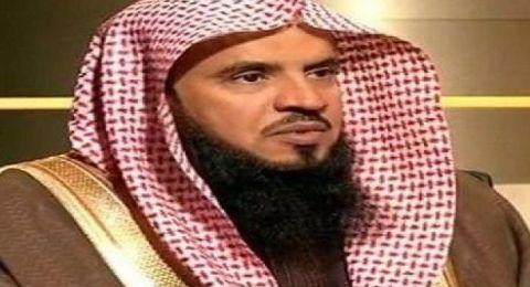 الشيخ السبر يوضح حكم استخدام النساء الليزر لإزالة الشعر