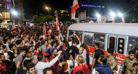 لبنان.. مظاهرات في ساحتي رياض الصلح والشهداء وسط بيروت