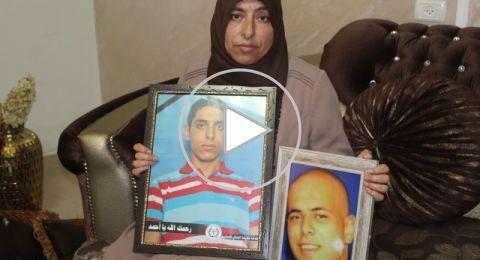 سهام اغبارية فقدت ابنيها وزوجها قبل 8 سنوات امام عينيها: كنت اعلم ان الجريمة لن تتوقف!