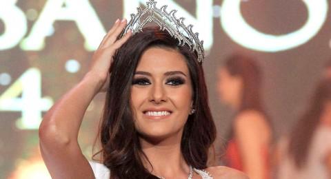 تجريد ملكة جمال لبنان سالي جريج من لقبها!!