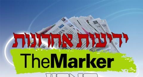 الصُحف الإسرائيلية: توترات في الشمال: تصفية ابن عماد مغنية في الجولان السوري