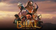 بلال: بطل من فصيل جديد