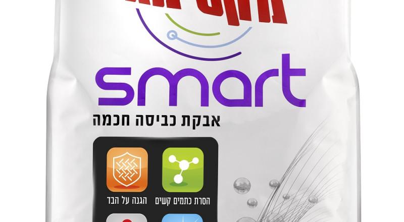 سانو تطلق مكسيما SMART الجيل الجديد لمنتجات الغسيل الذكيّة
