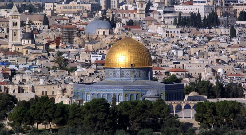 قانون القومية وتعديل جديد: القدس