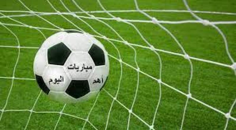 نتائج مباريات اليوم..فوز كبير للابناء اللداوي، خسارة غير متوقعة للاخاء النصراوي