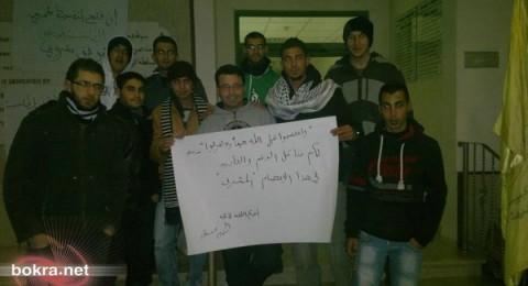 وفد طلاب طب الاسنان48 يشارك باعتصام الجامعة العربية الامريكية